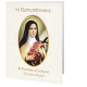 memorial-card-st-therese